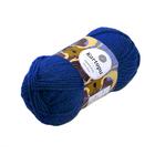Пряжа Альпака поло (Kartopu Alpaca Polo) 100 г/ 120 м  0654 синий